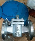 X304FA1F2-150LB美标旋塞阀