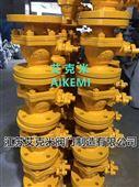 液化石油气专用球阀