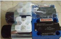 产品应用,REXROTH力士乐电磁球阀