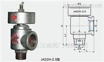 JA22H外螺纹静重式安全阀