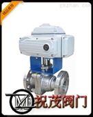 不锈钢电动球阀Q941F-16P/25P