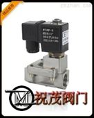 不锈钢先导式流体电磁阀2S