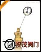 黄铜内螺纹浮球阀