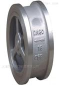 上海标一阀门H71H/W对夹升降式止回阀
