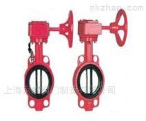 上海良工阀门中线型对夹消防专用信号蝶阀