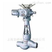 J961Y电动焊接电站截止阀