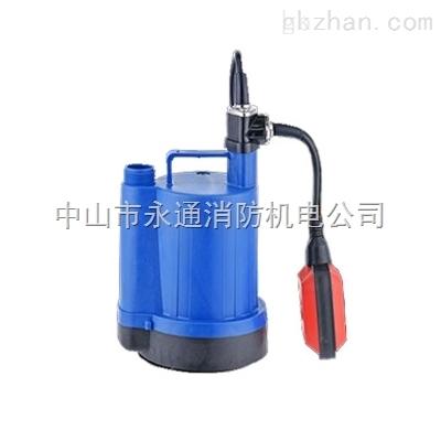 塑料清水潜水泵商业停车场商品积水排水泵