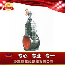 蜗轮转动暗杆闸阀