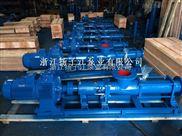 螺杆泵:G型单螺杆泵配变频调速电机