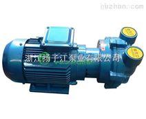 防爆真空泵:2BV系列水环式真空泵