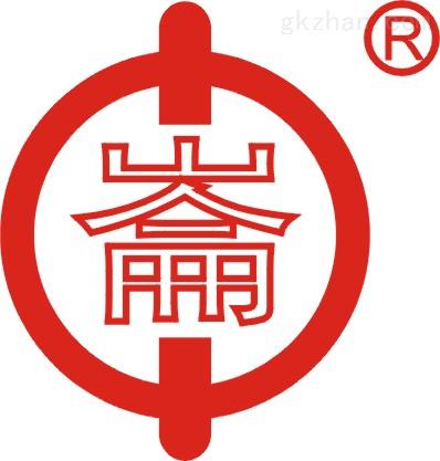 上海明宇高压阀门有限公司