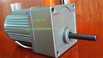 上海微型调速电机