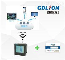 供配电监控系统帮助传统盘柜厂完美转型