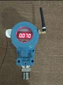 無線壓力變送器
