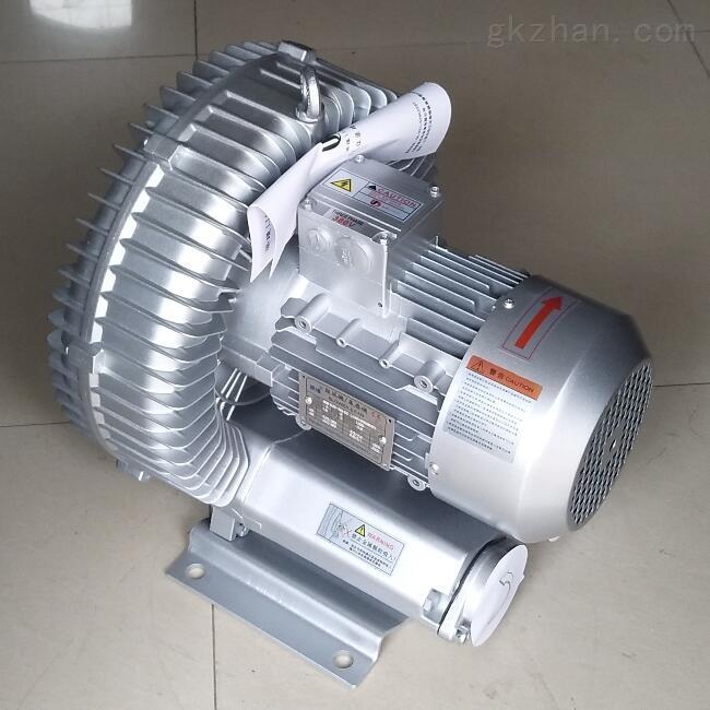 直销单相高压鼓风机/小功率高压风机批发价格