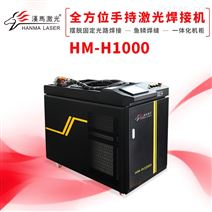 光纖手持激光焊機的應用優勢, 激光機