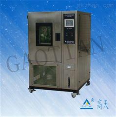 GT-KTH快速温度变化试验箱