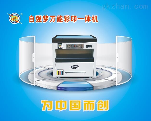 供应彩色数码印刷机可印不干胶商标效果好