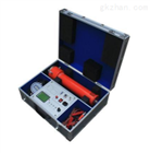 XGZG-200kV/2mA直流高压发生器