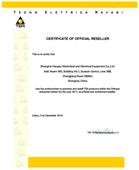 TER寻偏航控制器GF4C/PF090302000184-1380