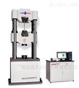 电子万能材料试验拉力试验机价格