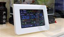 家用空气质量检测仪
