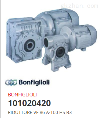 Bonfiglioli 101020420 减速机 超低价