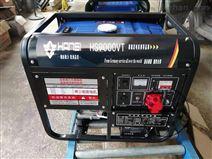 HS9000VT新款8KW汽油發電機