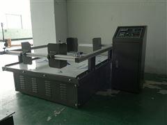 GT-MZ-100模拟运输振动台