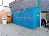 300吨/天一体化污水处理设备报价
