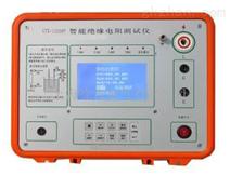 ZKG5000智能绝缘电阻测试仪