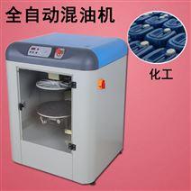 浩恩 東莞混油機生產廠家 推薦油墨攪拌機