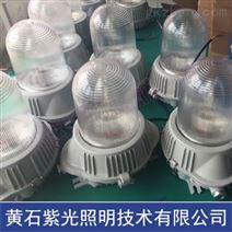 防眩泛光灯型号GF9150防眩应急灯