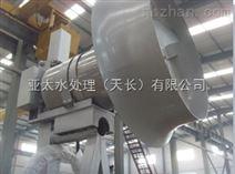污水处理厂高速潜水搅拌机