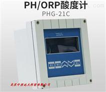 雷磁 在线工业PH/ORP计 型号:SY75-PHG-21C