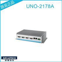 研华UNO-2178A 无风扇嵌入式工业电脑
