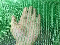 环保防尘绿色遮阳网厂家