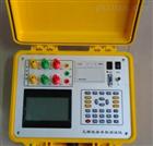 YD-3000L型线路参数测试仪