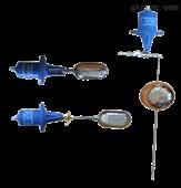 浮球液位开关(液位控制器)