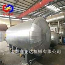 汽車膠管硫化罐