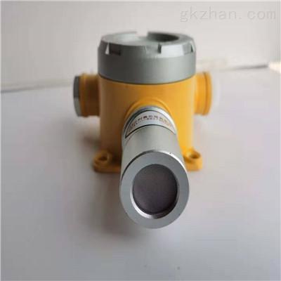 有害气体有毒气体报警器