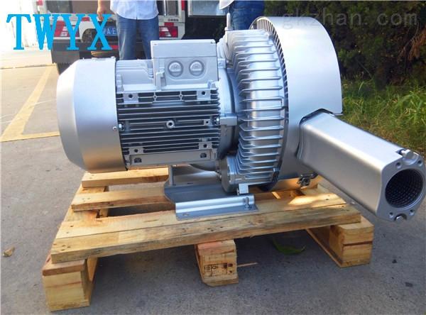 双叶轮15KW高压旋涡气泵