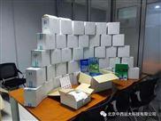 分光打印室内空气检测仪器现货