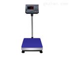 50公斤开关量工业台秤天津继电器信号电子秤