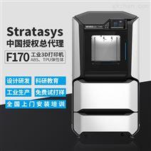 Stratasys F170