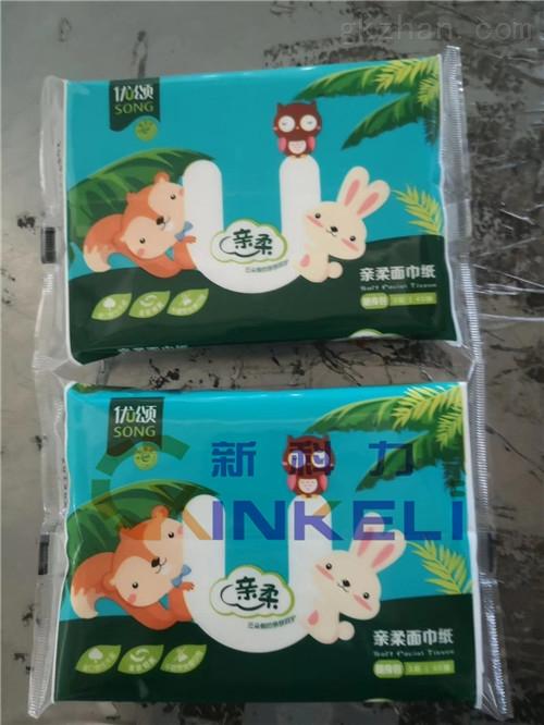 乳霜超柔纸巾自动化包装机