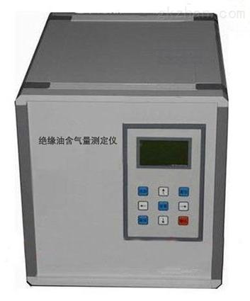 HZHQ-1021绝缘油含气量测定仪