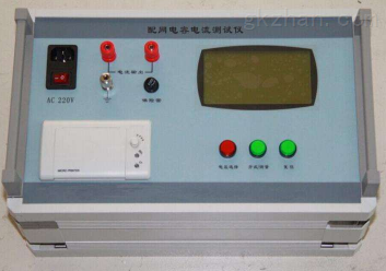 L8110配网电容电流测试仪