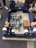 兰州2吨氯瓶电子秤 2500kg带信号输出钢瓶秤