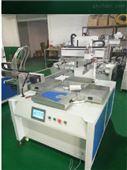 蘇州市滚印机定制,苏州丝印机,丝网印刷机